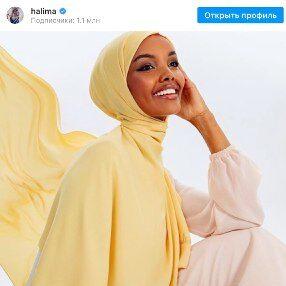 Тканини для мусульманського одягу