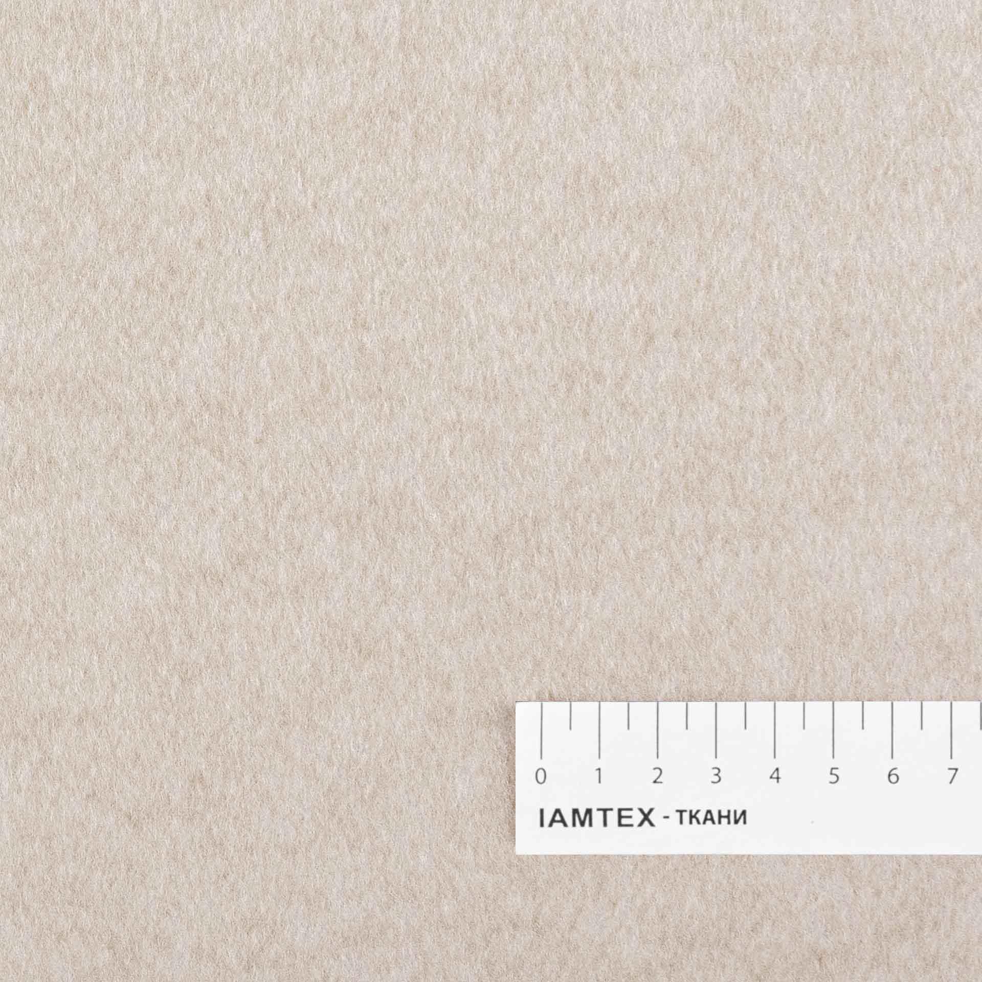 Тканина пальтова MAXMAR